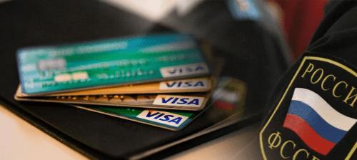 Какие банки не сотрудничают с судебными приставами в 2021