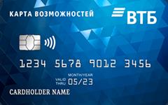 Где взять кредитную карту с плохой кредитной историей?
