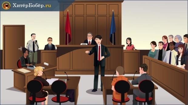 Кто такой кредитный юрист