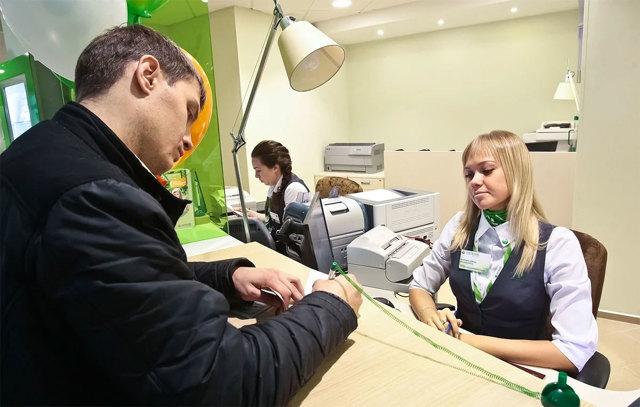 Кредитная амнистия для физических лиц в 2021 году