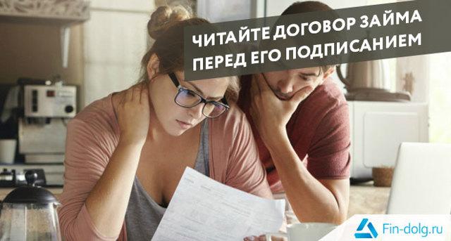 Что такое потребительский кредит простыми словами