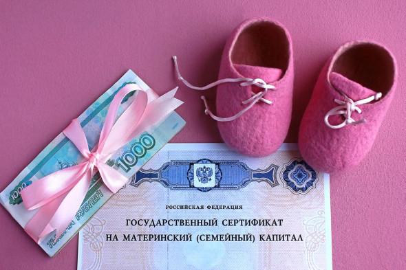Материнский капитал при банкротстве физических лиц: судебная практика