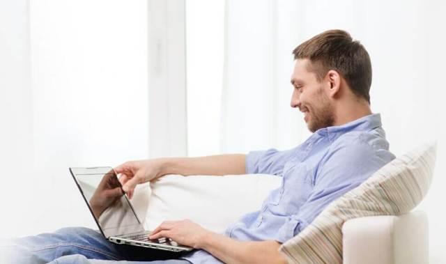 Как узнать задолженность по ИНН физ. лица?
