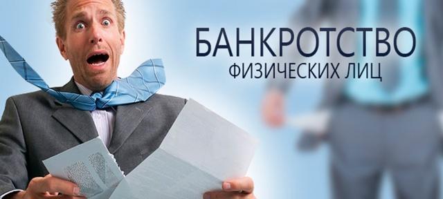 Субсидиарная ответственность по долгам при банкротстве физ. лиц в 2021