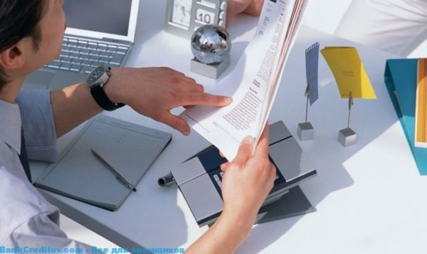 Как узнать свою кредитную историю бесплатно через интернет?