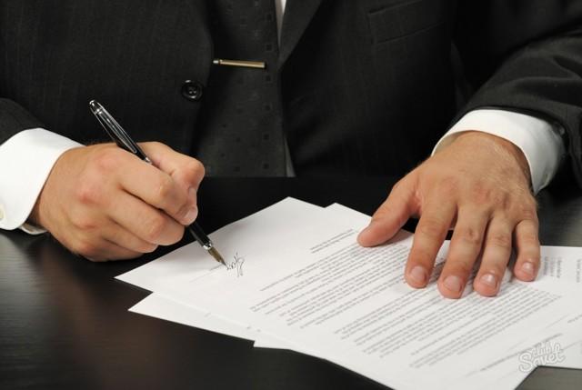 Отмена судебного приказа о взыскании задолженности: как оформить?