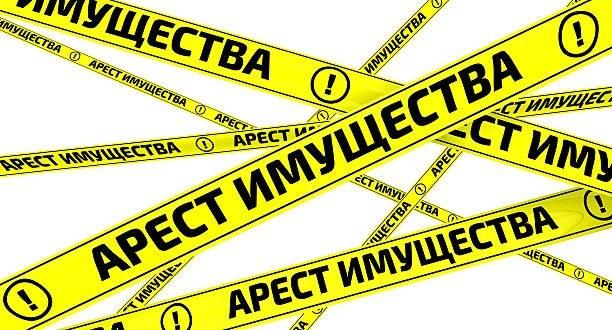 Проверка долгов у судебных приставов по фамилии через интернет