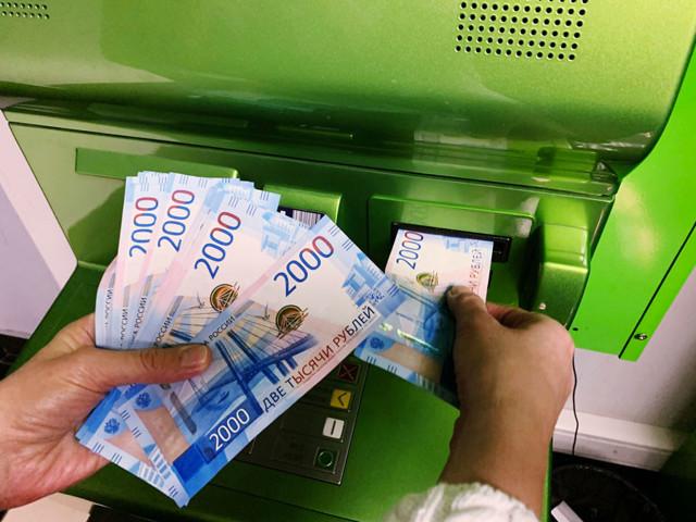 Объединение долгов по кредитам в один в 2021