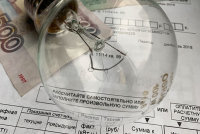 Списать долги по ЖКХ: в каких случаях можно списать законно