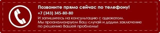 Статья 129 ГПК РФ об отмене судебного приказа